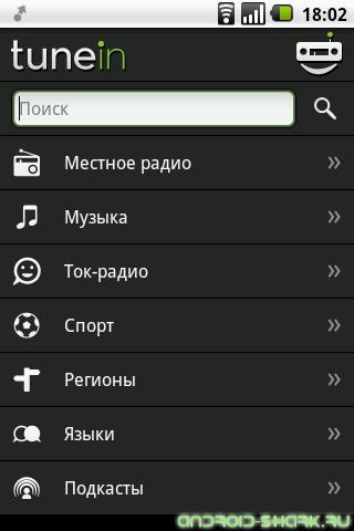 TuneIn Radio — интернет-радио на смартфоне