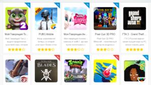 сайт с приложениями и играми