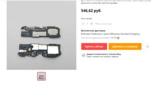 dinamic_mi_plai_500_rub