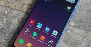 Xiaomi redmi note 7 быстро садится батарея - Решение