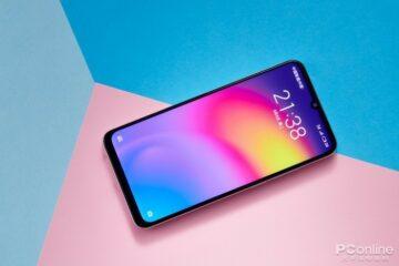 Тусклая яркость экрана Meizu Note 9 - Решение