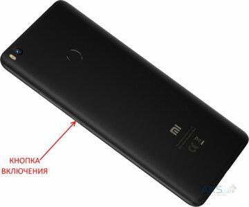 Xiaomi после падения перестал включаться - Варианты решения