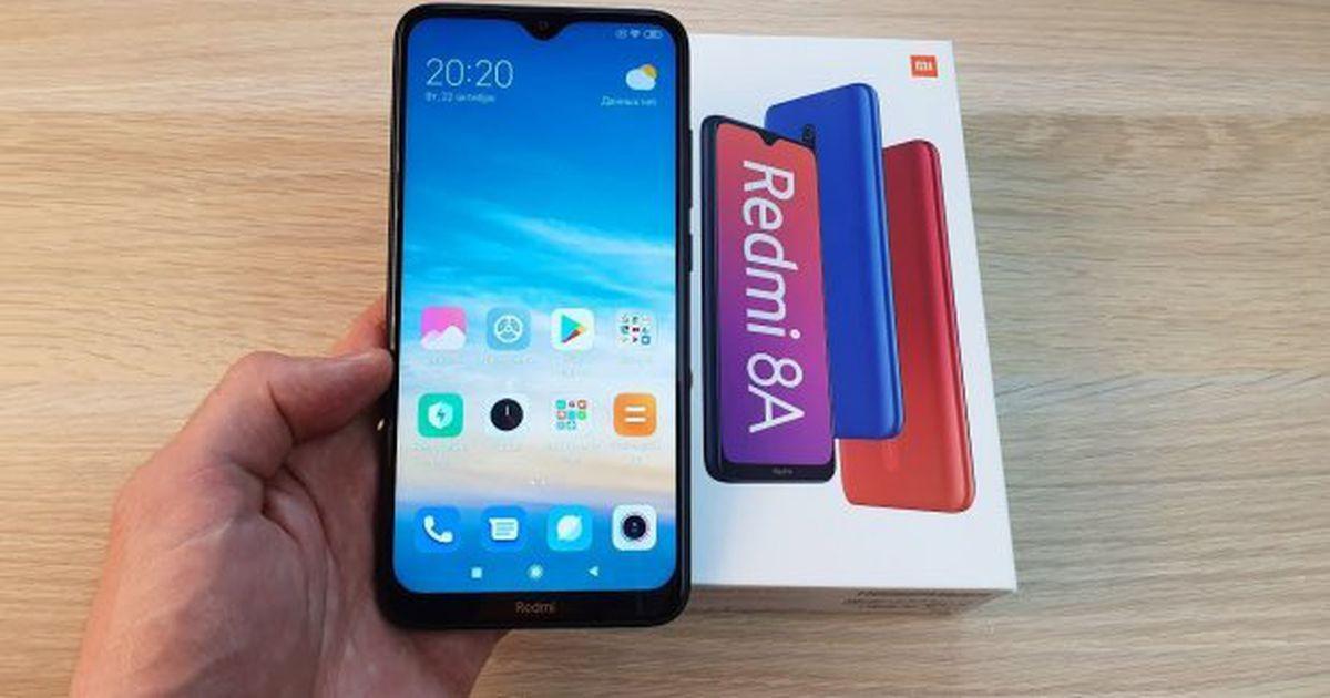 Xiaomi redmi 8A автономность очень маленькая - Решение