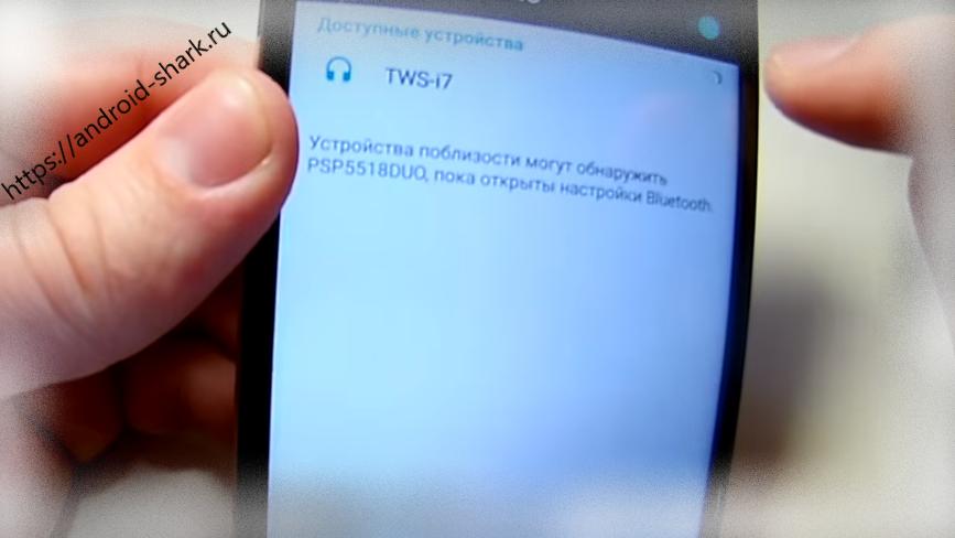 Xiaomi redmi 8A не работает bluetooth