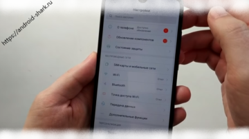 Xiaomi redmi 8A глючит - Поиск и решение проблем