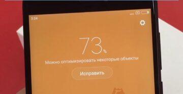 Xiaomi redmi note 4 сам закрывает приложения - 6 причин