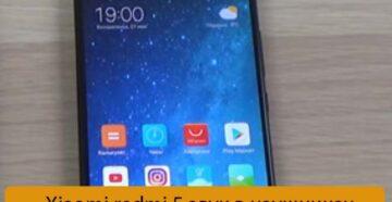 Xiaomi redmi 5 звук в наушниках - Ремонт Xiaomi