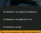 Как установить обои на экран блокировки xiaomi