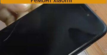 Xiaomi выключился и не включается - Ремонт xiaomi